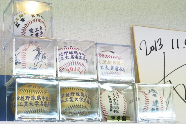 長年、愛工大明電野球部のトレーナーとして活動